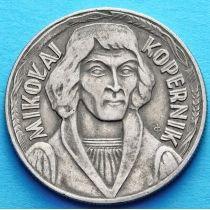 Польша 10 злотых 1967-1969 год. Николай Коперник. Малый размер.