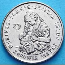 Польша 100 злотых 1985 год. Центр здоровья матери