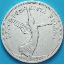 Польша 5 злотых 1928 год. Ника. Серебро. №1