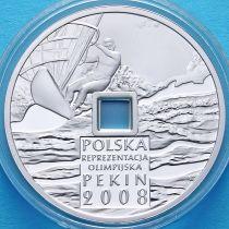 Польша 10 злотых 2008 год. Олимпиада в Пекине. Серебро