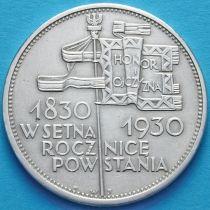 Польша 5 злотых 1930 год. 100 лет Революции. Серебро.