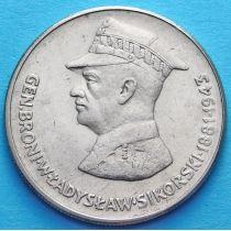 Польша 50 злотых 1981 г. Владислав Сикорский