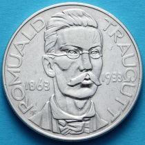 Польша 10 злотых 1933 год. Ромуальд Траугутт. Серебро.