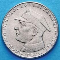 Польша 10 злотых 1967 год. Кароль Сверчевский