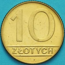 Польша 10 злотых 1990 год.