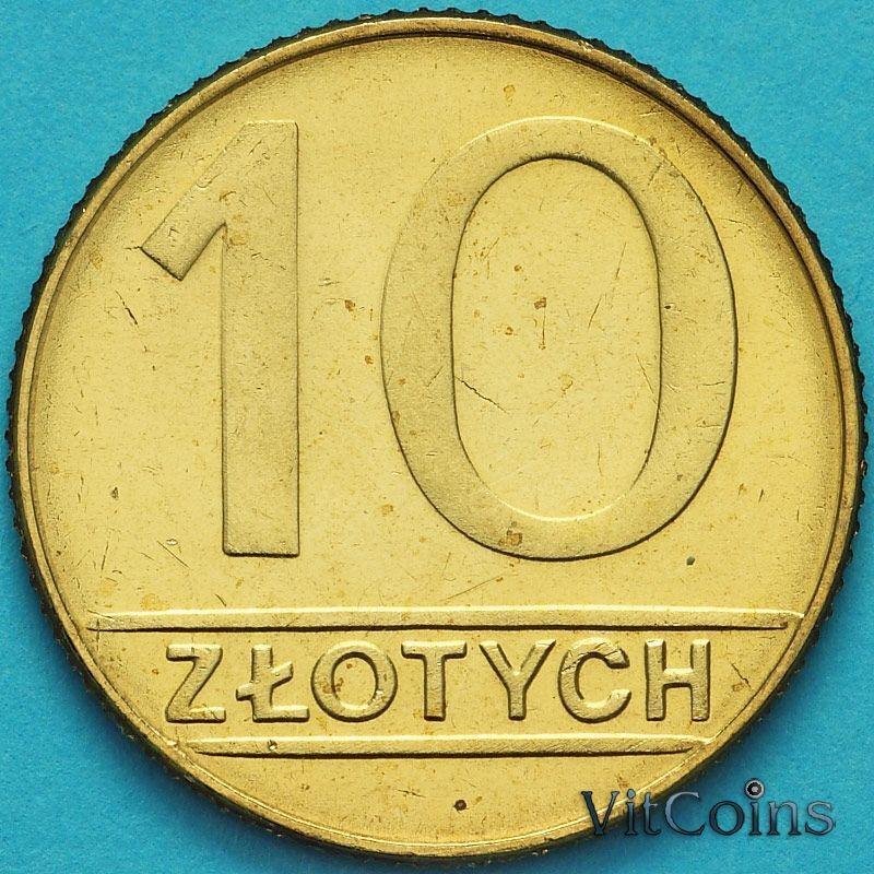 Монета Польша 10 злотых 1990 год.