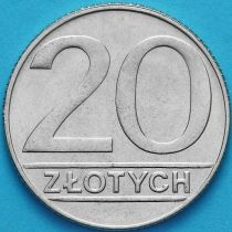 Польша 20 злотых 1990 год.