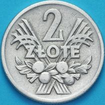 Польша 2 злотых 1958, 1974 год.
