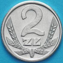 Польша 2 злотых 1990 год.