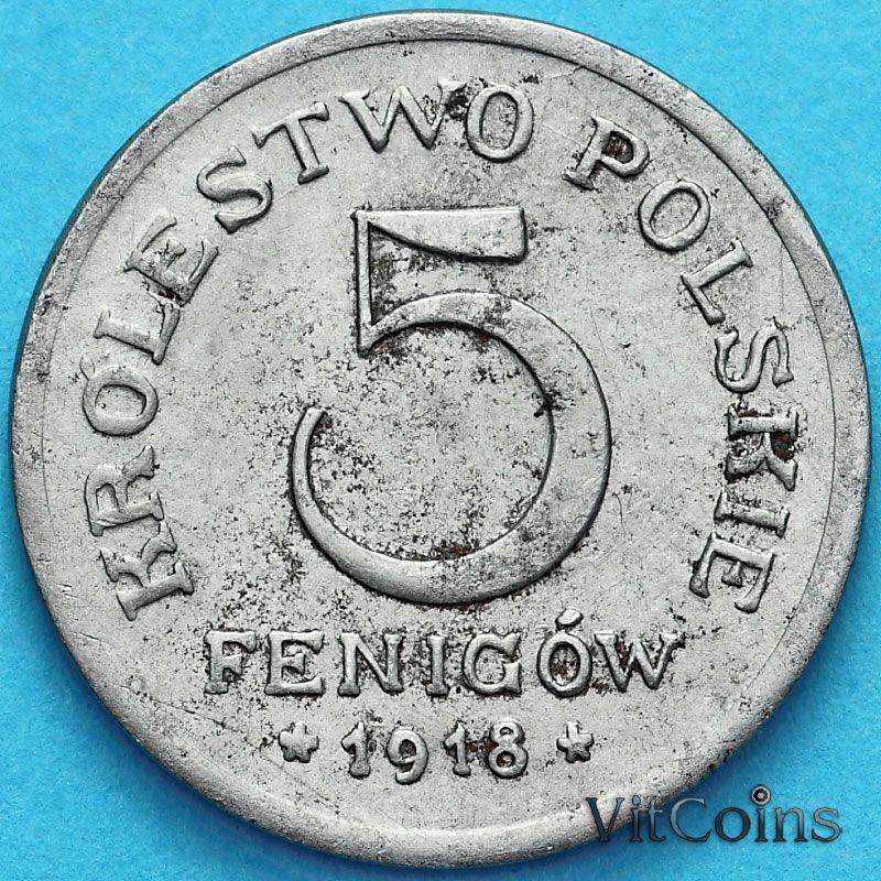 Монета Польша 5 фенигов 1918 год.
