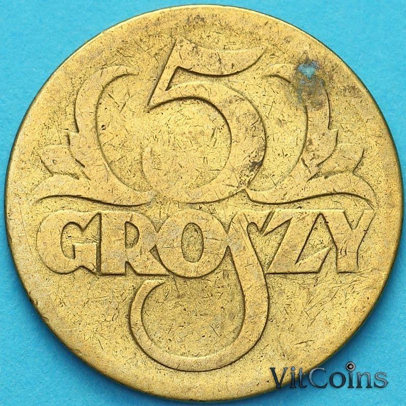 Монеты Польша 5 грошей 1923 год. F