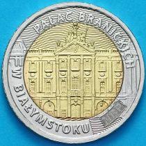 Польша 5 злотых 2020 год. Дворец Браницких.