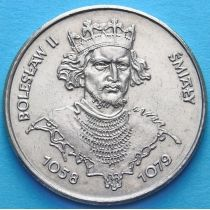 Польша 50 злотых 1981 г. Князь Болеслав II Смелый