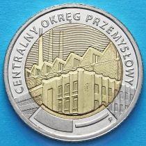 Польша 5 злотых 2017 год. Центральный индустриальный регион.