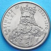 Польша 100 злотых 1987 г. Король Казимир III Великий