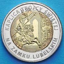 Польша 5 злотых 2017 год. Свято-Троицкая часовня.