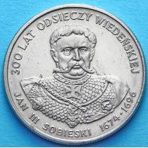 Польша 50 злотых 1983 год. Король Ян III Собеский