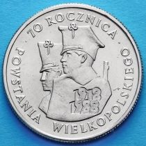 Польша 100 злотых 1988 год. Великопольскому Восстанию 70 лет