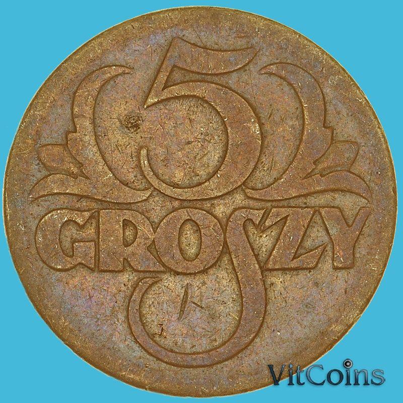 Монеты Польша 5 грошей 1923 год.