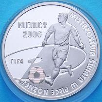 Польша 10 злотых 2006 год. Футбол Чемпионат Мира - Германия. Серебро