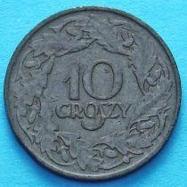 Польша 10 грошей 1923 год. Цинк.