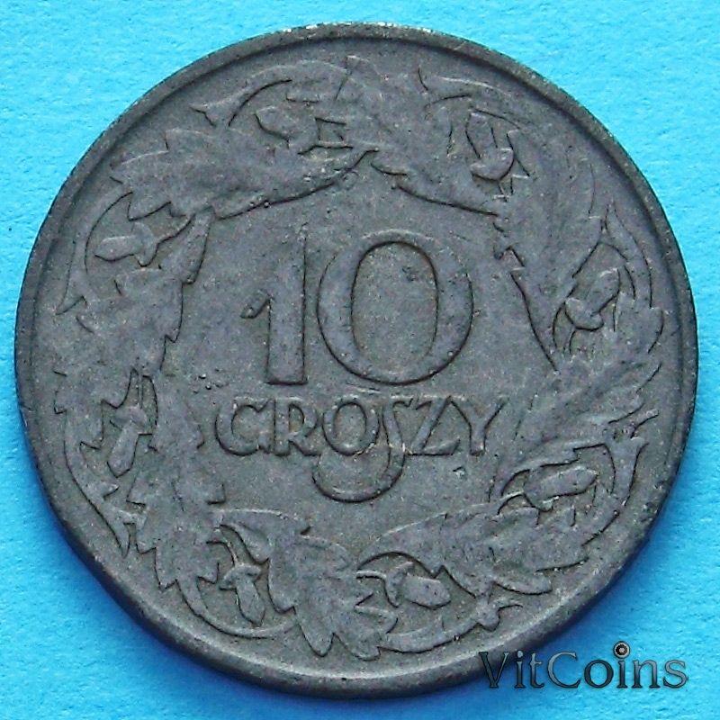 Монета Польши 10 грошей 1923 год. Цинк.
