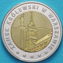 Польша 5 злотых 2014 год. Королевский замок в Варшаве.