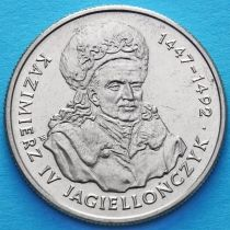 Польша 20000 злотых 1993 год. Король Казимир IV Ягелончик.