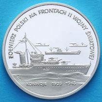 Польша 200000 злотых 1992 год. Конвои 1939-1945. Серебро.