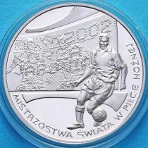 Польша 10 злотых 2002 год. Футбол, Корея-Япония. Серебро. Пруф.