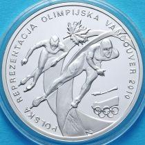 Польша 10 злотых 2010 год. Зимняя Олимпиада в Ванкувере. Серебро.