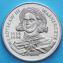 Польша 10000 злотых 1992 год. Король Владислав III Варненьчик.