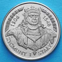 Польша 20000 злотых 1994 год. Король Сигизмунд I.