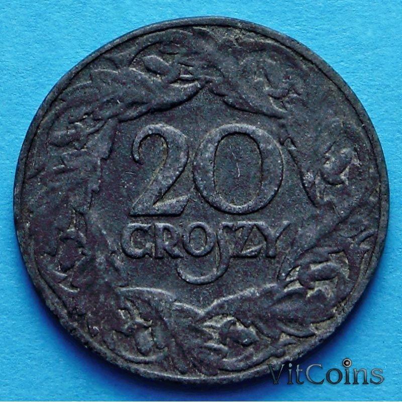 Монеты Польша 20 грошей 1923 год.