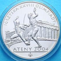 Польша 10 злотых 2004 год. Фехтование, Афины. Серебро