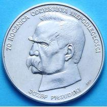 Польша 50000 злотых 1988 год. Независимости 70 лет. Серебро.