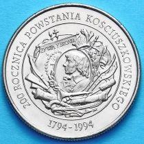 Польша 20000 злотых 1994 год. Восстанию Тадеуша Костюшко 200 лет.
