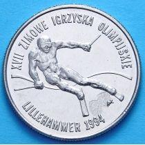 Польша 20000 злотых 1993 год. Олимпиада в Лиллехаммере.