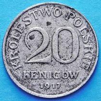 Польша 20 фенигов 1917 год.