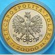 Монеты Польша 20000 злотых 1991 год. 225 лет Монетному двору