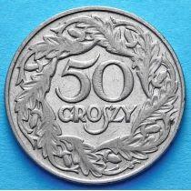 Польша 50 грошей 1923 год.