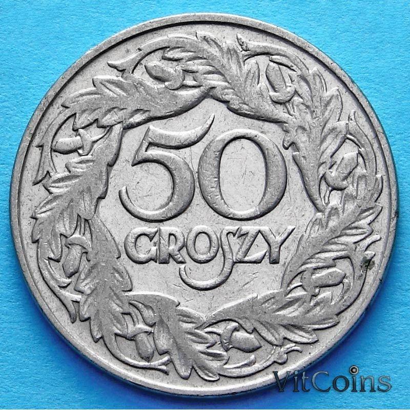 Монета Польши 50 грошей 1923 год.