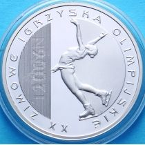 Польша 10 злотых 2006 год.Фигурное катание, Турин. Серебро