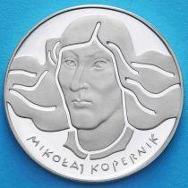 Польша 100 злотых 1973 год. Николай Коперник. Серебро