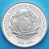 Польша 200000 злотых 1994 год. Восстанию Тадеуша Костюшко 200 лет.