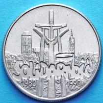 Польша 10000 злотых 1990 год.Солидарность.