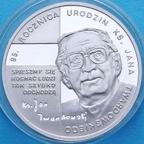 Польша 10 злотых 2010 год. Ян Твардовский. Серебро