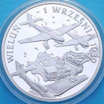 Польша 10 злотых 2009 год. Нападение на Польшу. Серебро