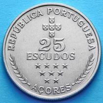 Азорские острова, Португалия 25 эскудо 1980 год.