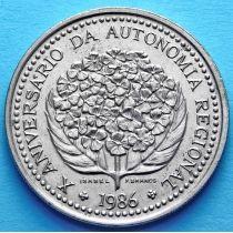 Азорские острова, Португалия 100 эскудо 1986 год.